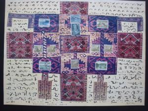 John Batki - Kilimology - Baluch-Beshir Meld Collage, pen and ink 14 x 11 inches
